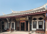 Swallow Tail Roofed Family Temple