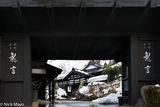 Chubu, Doorway, Hotel, Japan