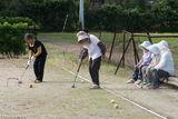 Croquet, Japan, Kyushu