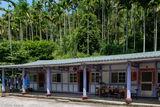 House Of Chiayi County Tea Farmer