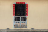 San-Ho Yuan Doorway