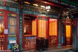 Guangmingdeng (Blessing Lights)