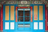 Doorway Of Jiang Ancestral House
