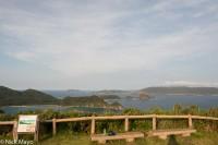 Ryukyu Islands & Taiwan's Central Mountains