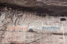 China,Mani Carving,Qinghai