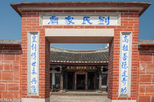 Courtyard,Gate,North,Taiwan,Temple