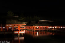 Chugoku,Japan,Temple,Thatch