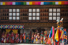 Bhutan,Dzong,East,Festival,Mask,Monk,Procession