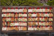 Ema At Kiyomizu-dera