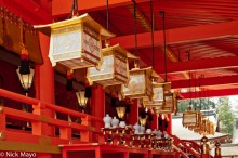Lanterns At Inari Taiasha