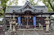 Wooden Temple & Stone Lanterns