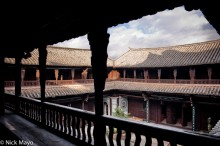 Courtyard Of Old Official's Residence