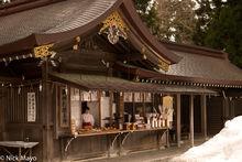 Chubu, Japan, Shop