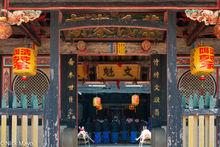 Religious Ritual, Taiwan, Temple, Western Islands