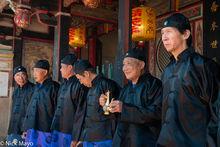 Qionglin Tsai Clan Elders