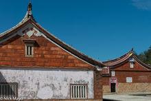 Residence, Roof, Taiwan, Western Islands