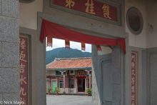 Lin Family Temple