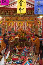Taoist Temple Celebration