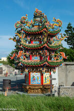 Tower To Burn Paper Offerings