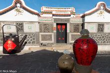 Traditional Xiyu Courtyard House