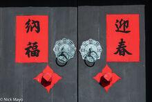 Traditional Entrance Door To Xiyu House