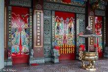 Doors At New Temple