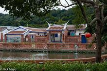 Liu Chi-Cheng Ancestral Home