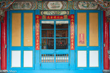 Doorway Of Jiang Ancestral House
