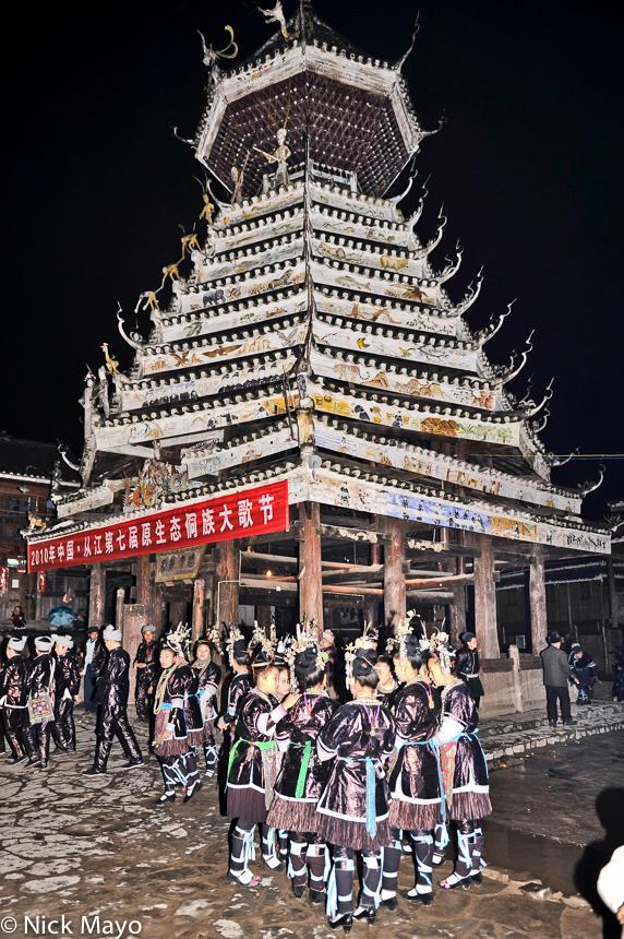 China,Dong,Drum Tower,Festival,Guizhou,Hair,Hair Piece,Leggings, photo
