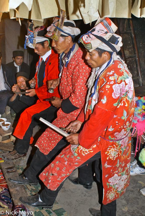Bell,China,Dujie,Hat,Sai Mienh,Yao,Yunnan, photo