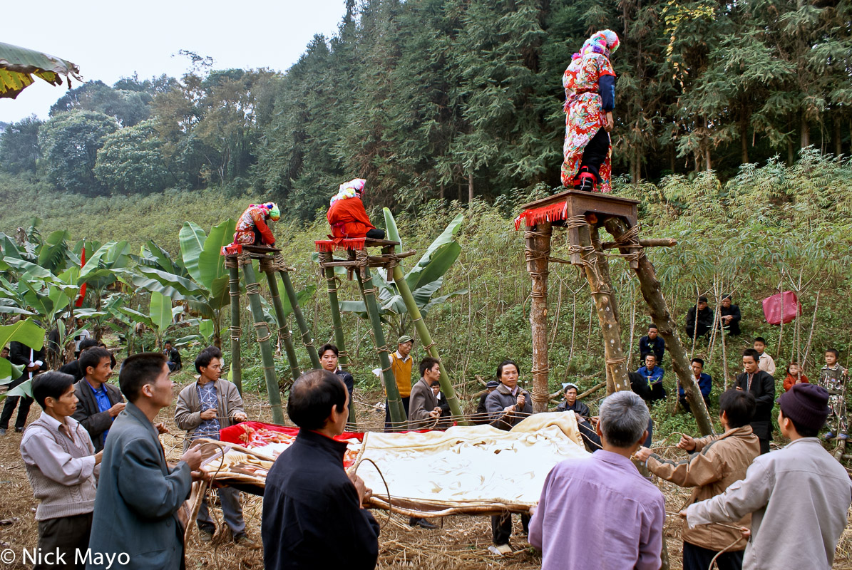 China,Dujie,Hat,Net,Platform,Yao,Yunnan, photo