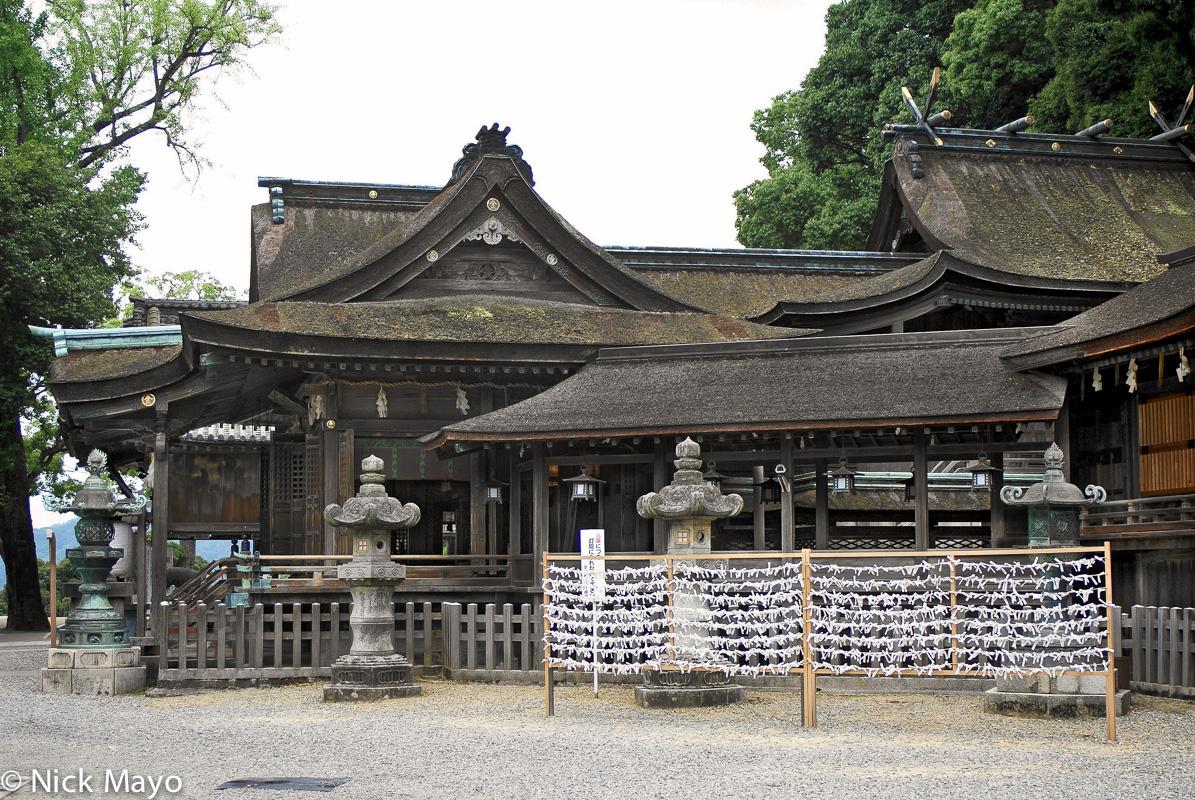 Japan,Roof,Shikoku,Temple, photo