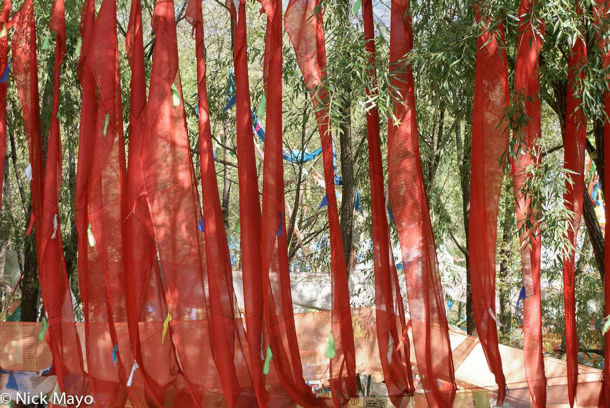 China,Prayer Flag,Sichuan, photo