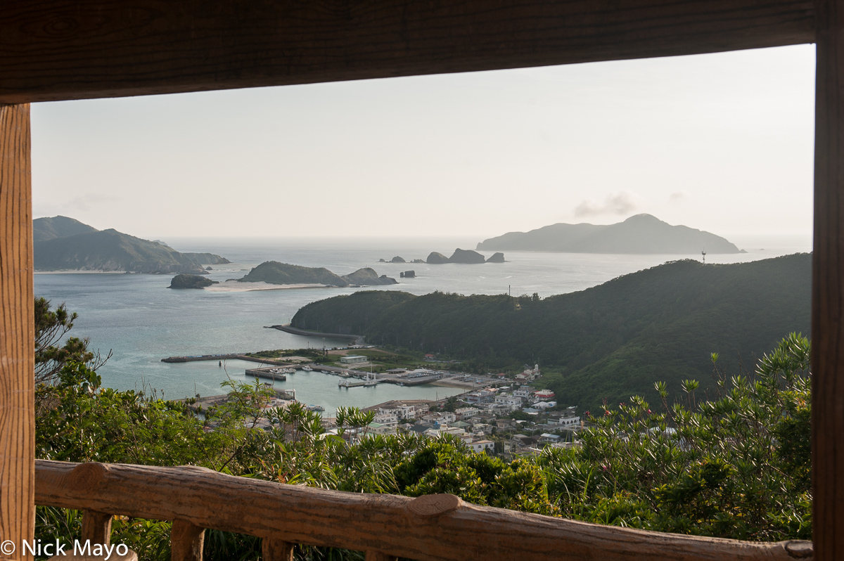 Harbour,Japan,Ryukyu Islands,Village, photo