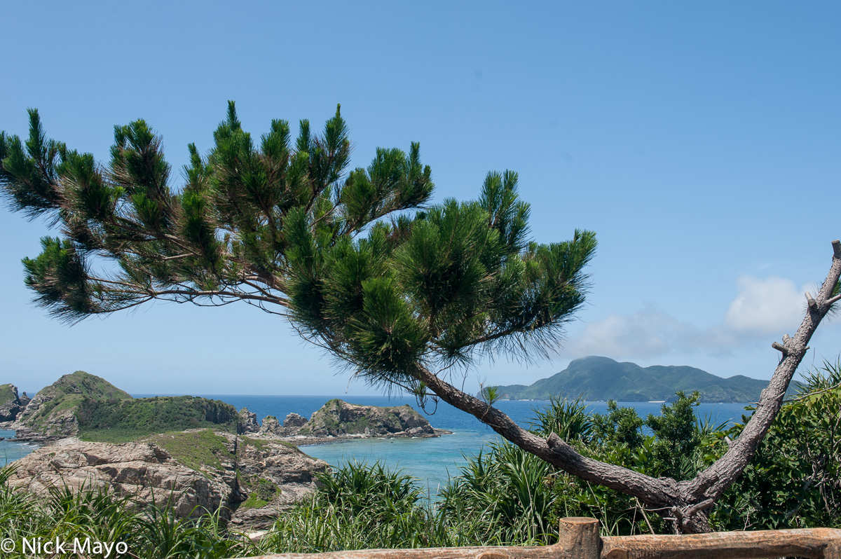 Looking westwards from an observatory on the island of Aka.
