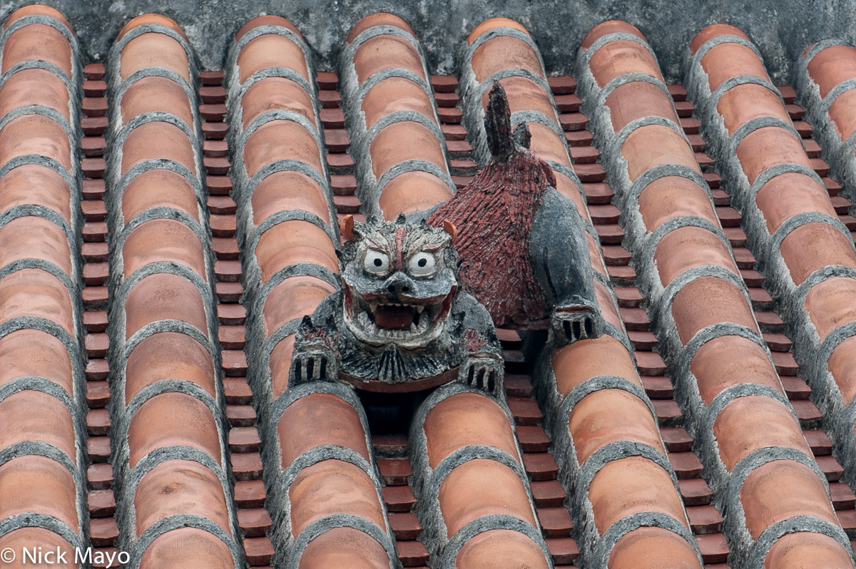 Japan,Roof,Ryukyu Islands, photo