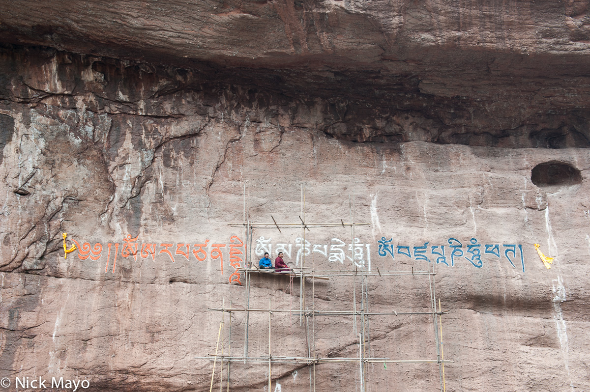 China,Mani Carving,Qinghai, photo