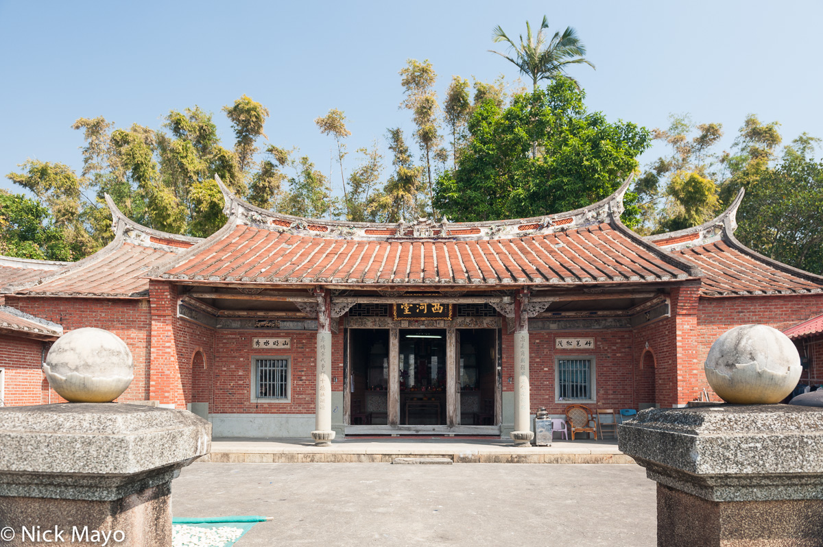 Courtyard, North, Residence, Roof, Taiwan, Architecture