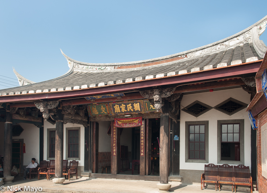 North,Roof,Taiwan,Temple, photo
