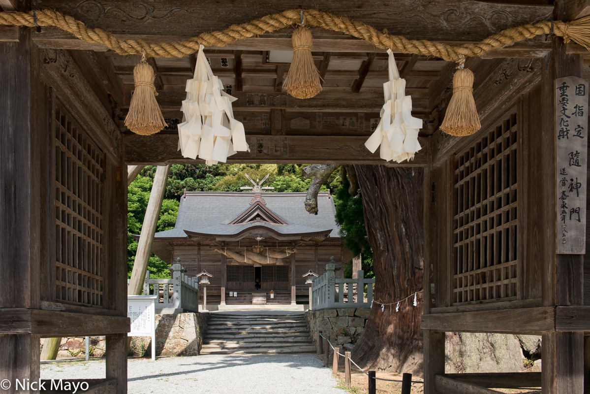 Chugoku,Japan,Roof,Temple, photo