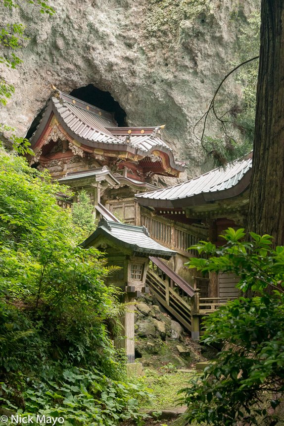 Chugoku,Japan,Roof,Temple, photo