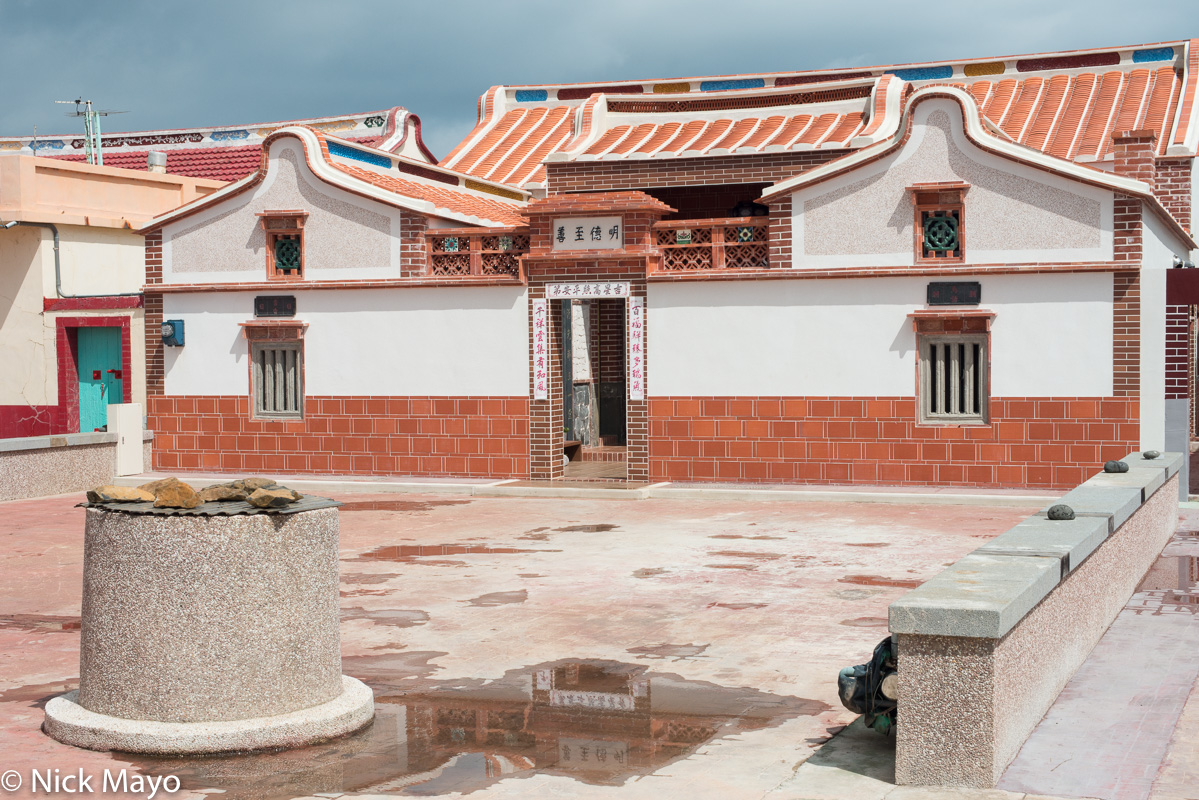 Penghu,Residence,Roof,Taiwan,Well, photo