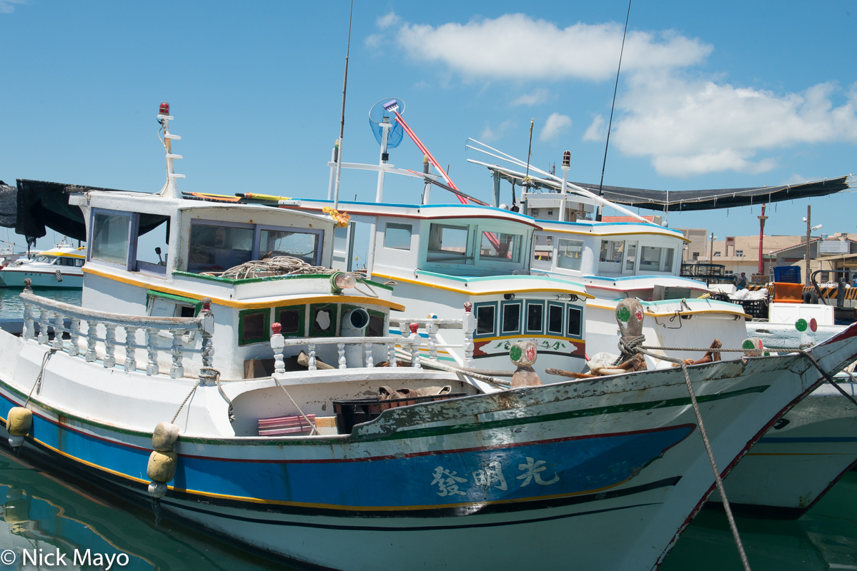 Boat,Penghu,Taiwan, photo