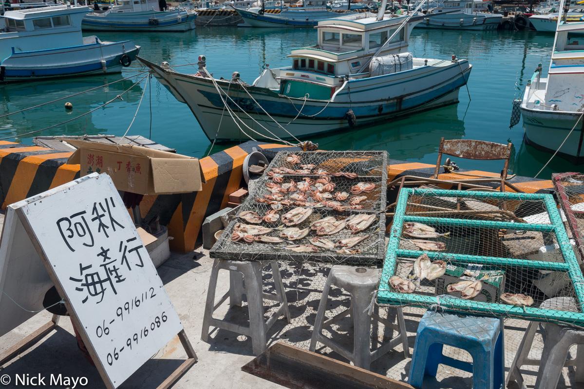 Boat,Fish Catch,Penghu,Taiwan, photo