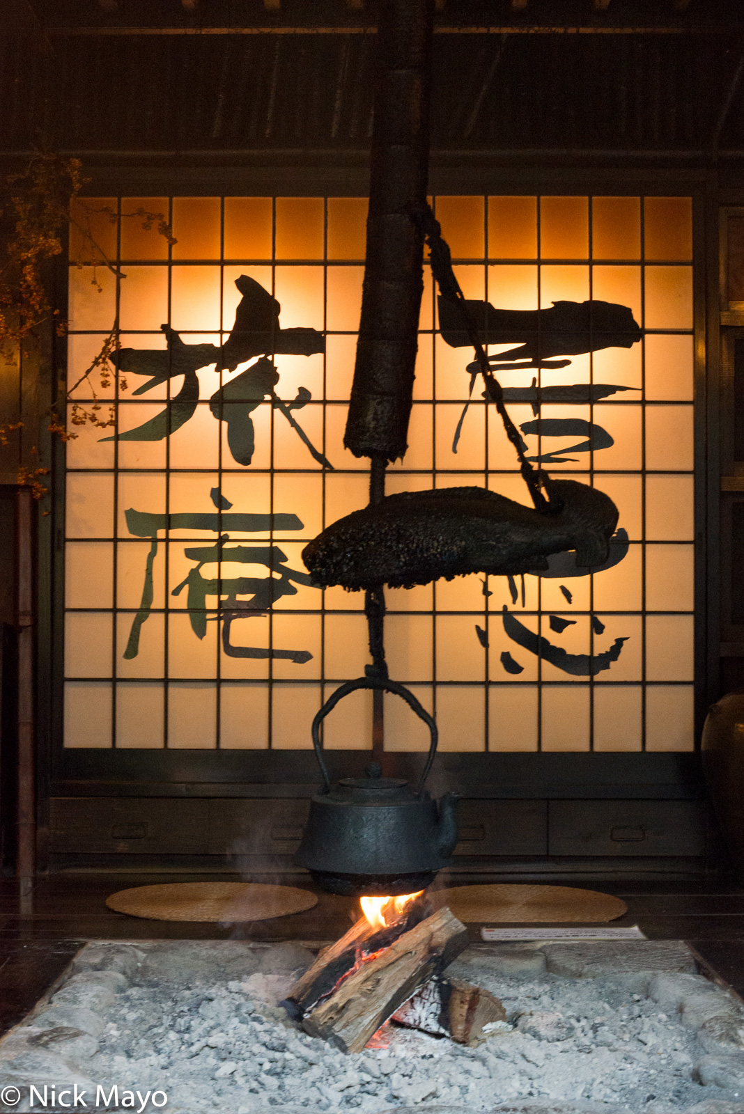 Hearth,Japan,Kettle,Kyushu, photo