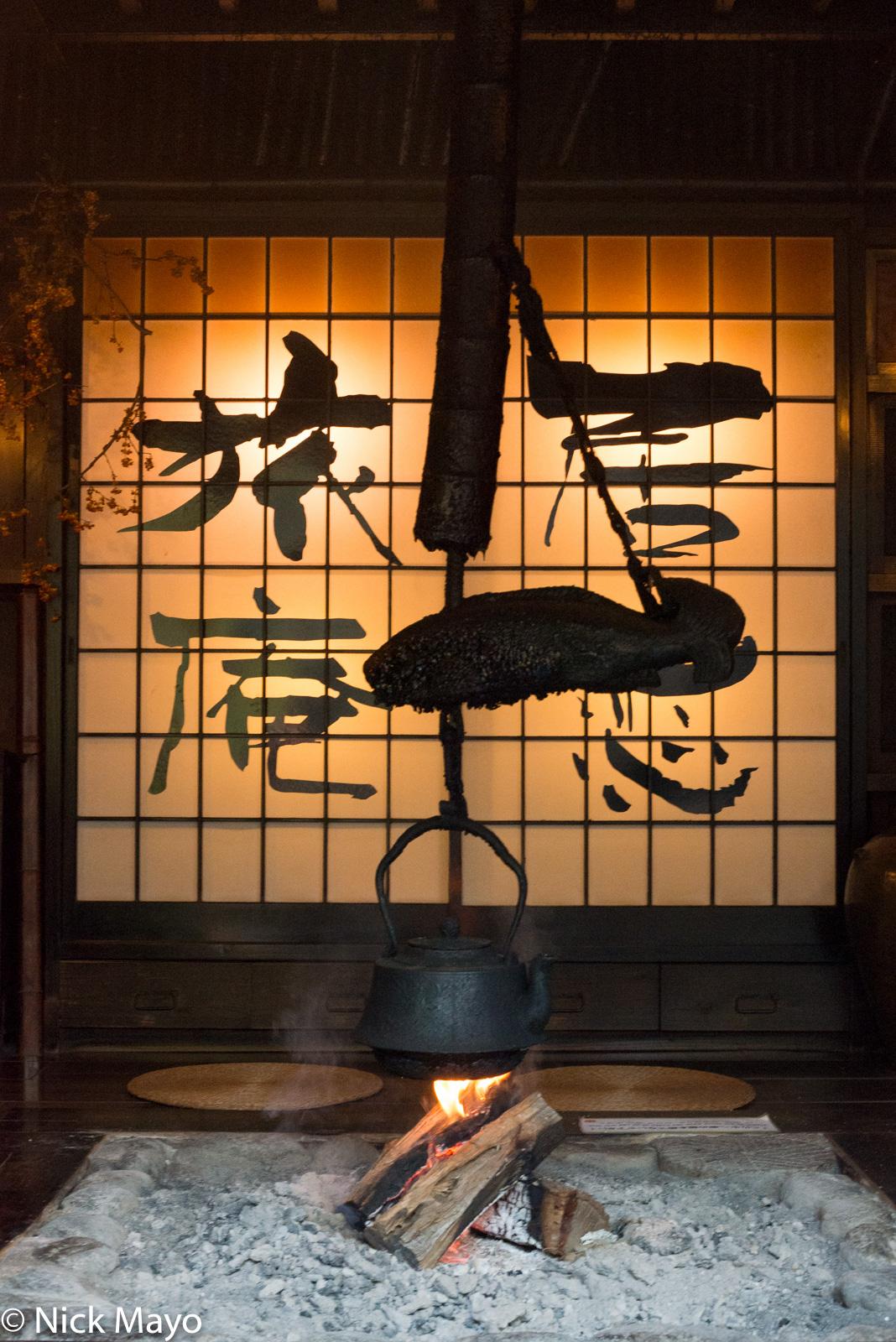 Hearth,Japan,Kettle,Kyushu, photo