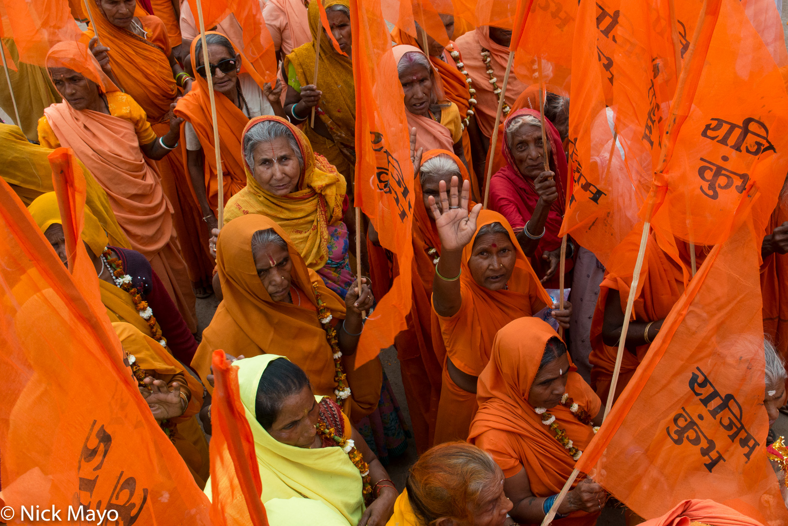 Chhattisgarh, Festival, India, Procession, Sadhvi, photo