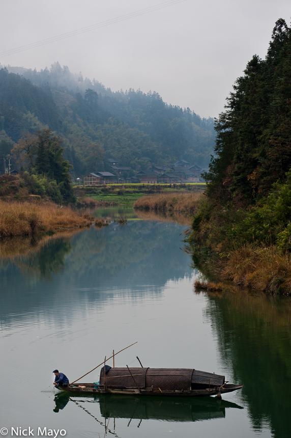 Boat,China,Dong,Fishing,Fishing Net,Guizhou, photo