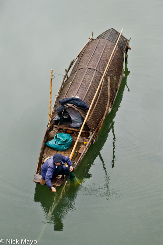 Boat,China,Dong,Fishing,Fishing Net,Guizhou, photo