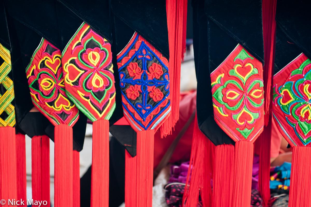China,Market,Yunnan, photo